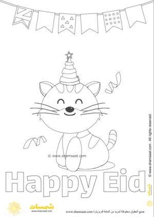 Alif Baa Taa Coloring Page Letter